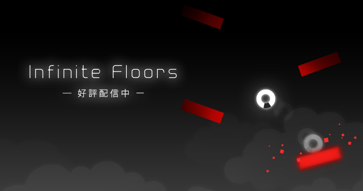 Infinite Floors